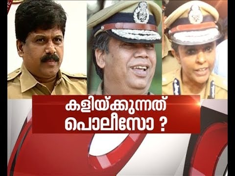 Is there any sabotage attempt on Actress Molestation case investigation? | News Hour 7 July 2017