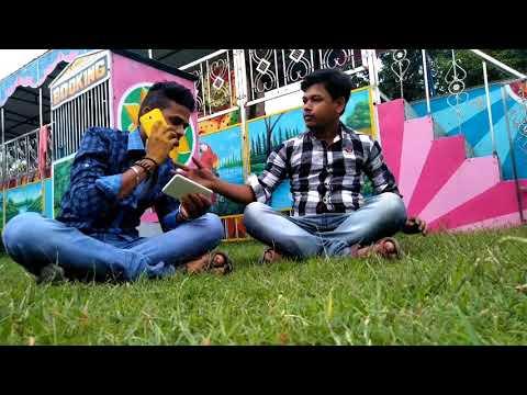 Aparadhi 4 সিনেমা thumbnail