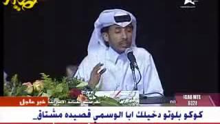 محمد بن فطيس يابنت يالي