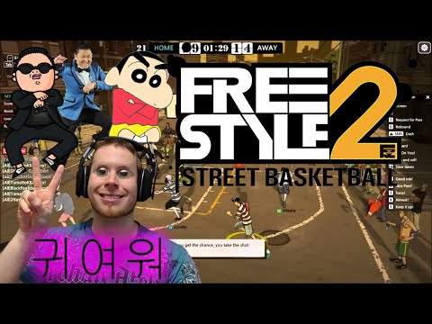 First time on Freestyle 2: Street Basketball