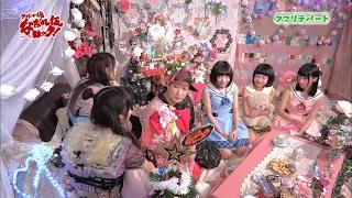 BSジャパン アイドル魂なだれ坂ロック! 2016年12月25日 Devil ANTHEM....