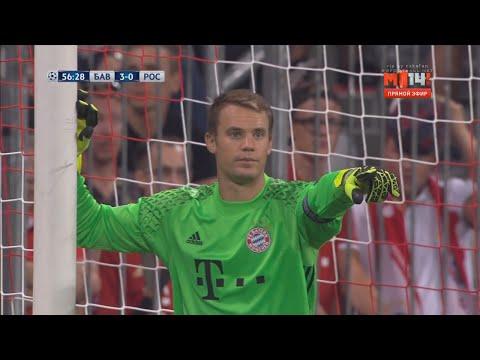 Manuel Neuer vs FC Rostov (Home) UCL 2016-17 HD 720p