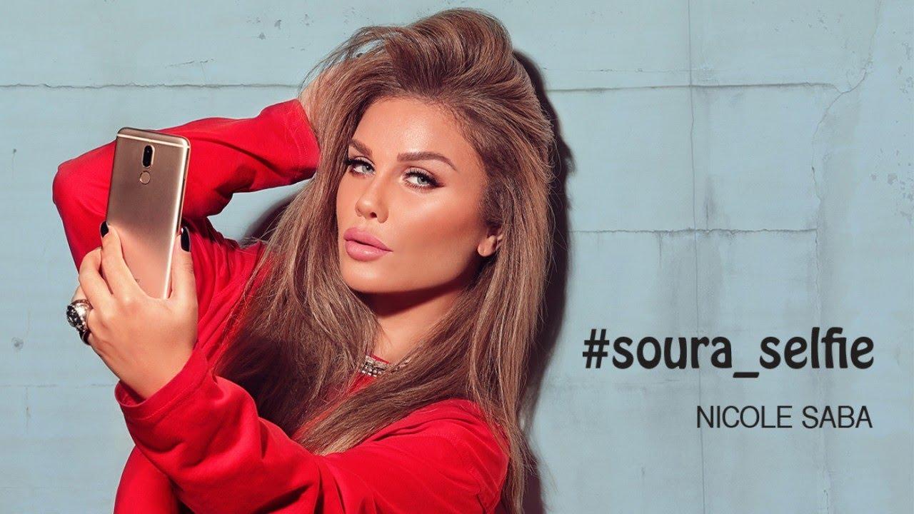 34d398819 Nicole Saba - Soura Selfie - صورة سيلفي - YouTube
