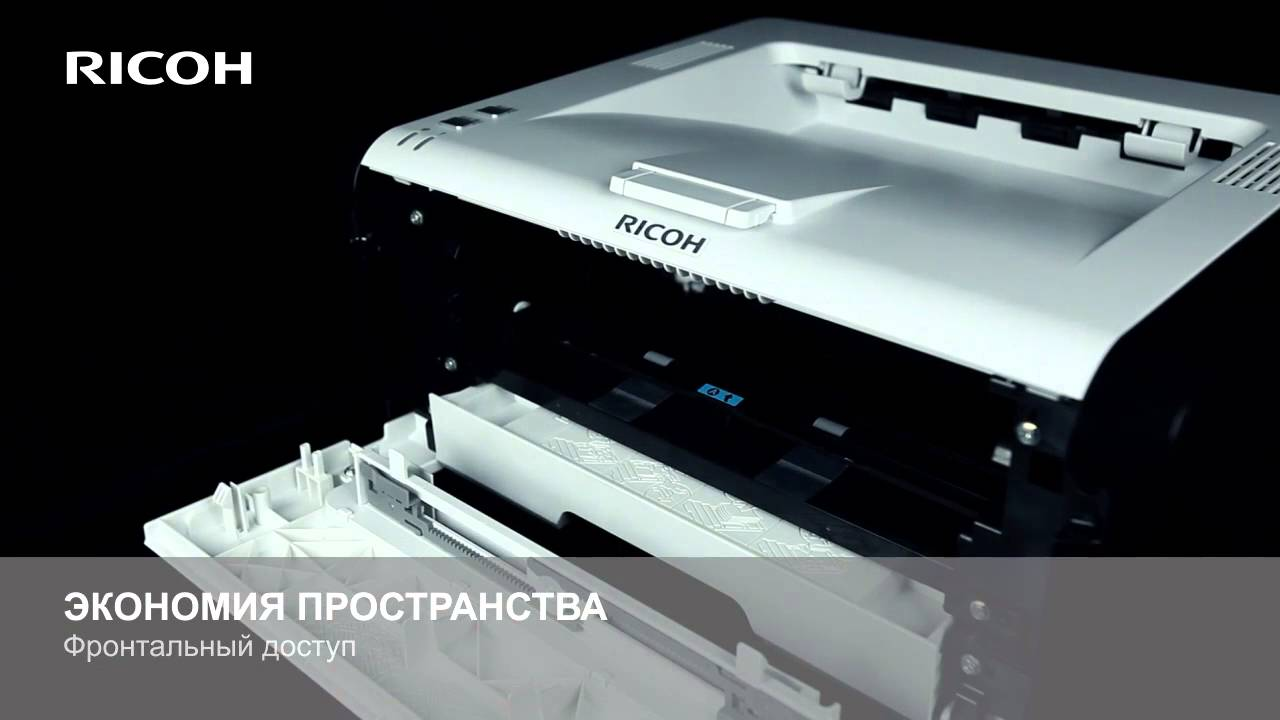 Ricoh SP 200/212/210