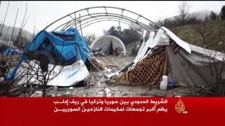 ازدياد أعداد النازحين من حلب بسبب القصف الروسي