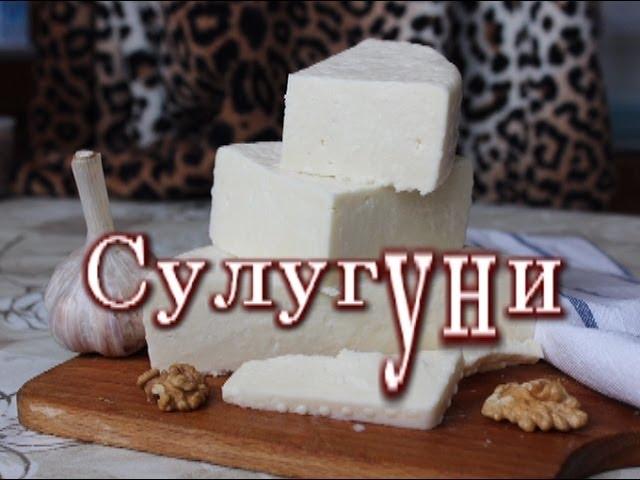 Домашний сыр из козьего творога рецепт пошагово