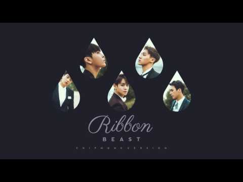 BEAST - Ribbon (Chipmunk Version)