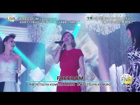 [FNSうたの夏まつり] FREEDOM (globe) / 島袋寛子 × 小柳ゆき × マーク・パンサー × 平原綾香 × 水樹奈々