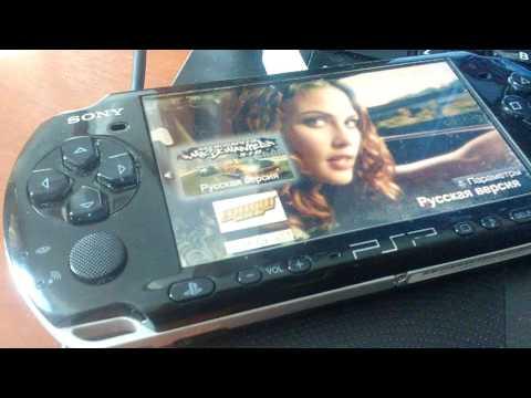 Как скачивать игры на PSP (прошитая и нет)