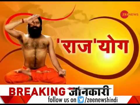 Yoga Guru Baba Ramdev shares special Yoga tips prior to International Yoga Day