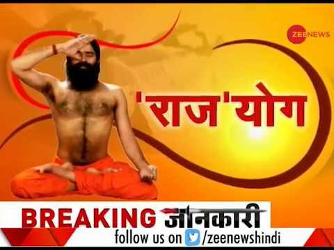 Yoga Guru Baba Ramdev shares special Yoga tips prior to International Yoga Day