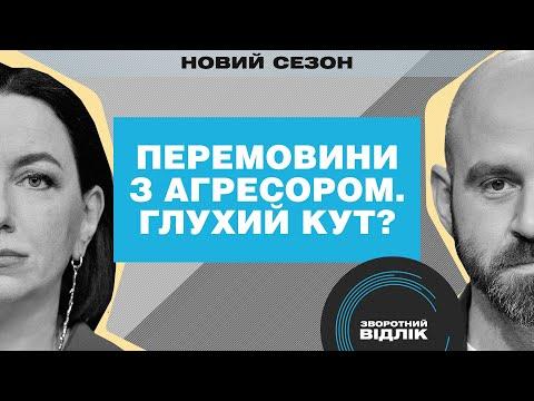 UA:Перший: Порошенко про війну на Донбасі, Зеленського та перемовини з Путіним