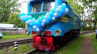 Відкриття Львівської Дитячої Залізниці 2016
