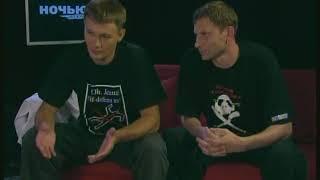 Макс Степанов о самообороне 100 %. 4 серия - Интервью 2006 года