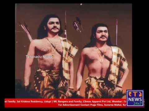 Koti - Chennaya Series Episode 1   Tulunadu News