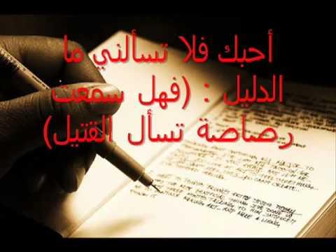 image a9wal wa hikam