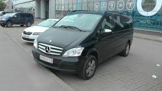 Выбираем б\у авто Mercedes Viano (бюджет 1.500-1.600тр)(, 2017-07-15T10:14:53.000Z)