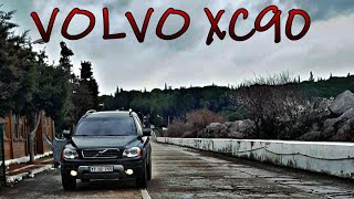 VOLVO XC90🔥 CAR CLIP🔥 :NİGHT LOVEL DEIRA CITY