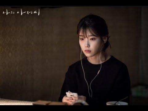 《我的大叔》原聲帶OST中跟IU聲線激似的《大人》主唱原來是她?令人好奇的Sondia真面目 - YouTube