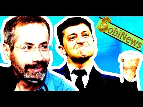 Радзиховский: Украина, Выборы - Рада 2019. Что дальше? Зеленский vs Путин? SobiNews