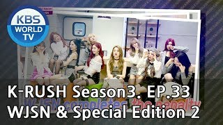 Today's GUEST : WJSN & Special Edition 2! [KBS World Idol Show K-RUSH3 2018.10.26]