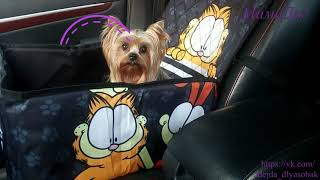 Автогамак для собак, на переднее сидение автомобиля   * Гарфилд *