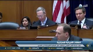 تقرير|  لجنة بالكونجرس الأمريكي تناقش نقل السفارة الأمريكية إلى القدس