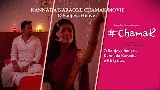O Sanjeya Huve Chamak Kannada Movie Karaoke With Lyrics