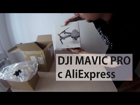 Dji mavic pro с алиэкспресс заказать glasses к бпла в ангарск