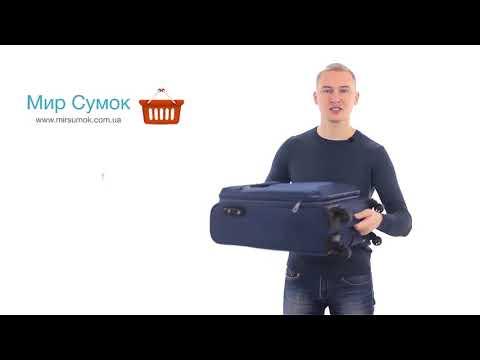 Сравнение чемоданов для ручной клади Roncato Ironik 415113, 415103, 415123