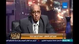 د.علي عوف يهاجم وزارة الصحة :الصحة تفشل للمرة الثانية في توزيع الادوية وعملت بلبلة في السوق