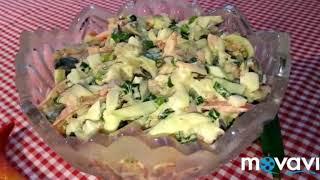 Этот салат вам понравится. #салат #вкусняшки #рецепт #salad