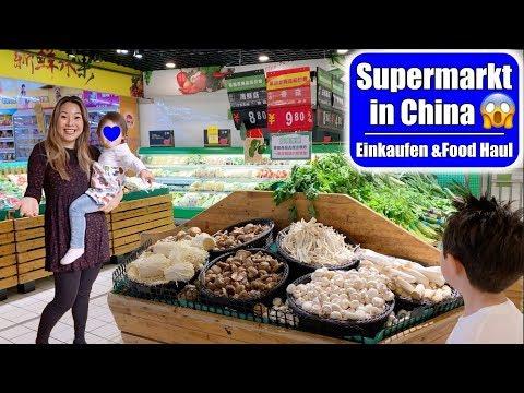 XXL Supermarkt In China 😍 Süßigkeiten Einkaufen! Asia Food Shopping Haul! China VLOG 6 | Mamiseelen