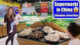 XXL Supermarkt in China ???? Süßigkeiten einkaufen! Asia Food Shopping Haul! China VLOG 6 | Mamiseelen
