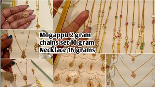 Gold Mogappu Design From 2 grams| Daily wear Chain set Gold Necklace Set with Earrings From16 grams