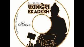 Yama Buddha- Kohi ft. Aidray & Nattu