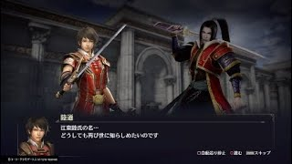 PS4版『無双OROCHI3』の佐々木小次郎×陸遜の友好度イベント集です。 無...
