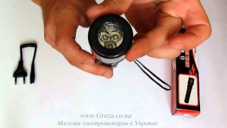 Электрошокер Оса 805 Верона 105 http://Groza.co.ua(Электрошокер Оса 805 Верона 105 в интернет-магазине http://Groza.co.ua Оперативная доставка по Украине., 2011-07-12T14:49:18.000Z)