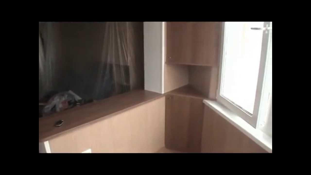 Максимус окна - совмещение лоджии с комнатой в доме серии п .