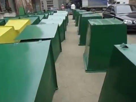 Контейнер металлический для мусора объём 0,75 м3 + крышка цельная