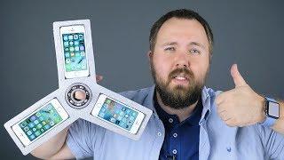 Спиннер из Айфонов / iPhone Fidget Spinner