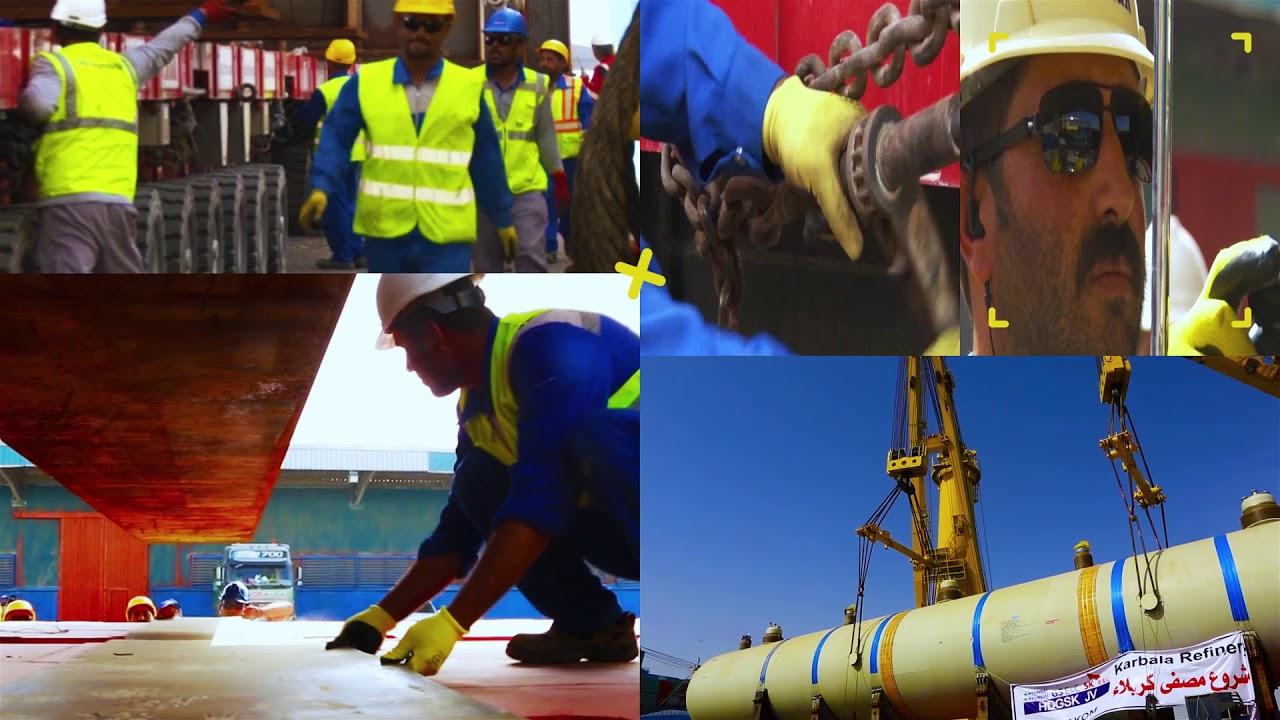 Cabamisnak & Ibrakom Karbala refinery speculative cargo