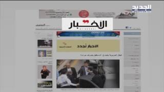 بعد التخلف عن دفع رواتب موظفيه… الحريري يبدأ بصرفهم! –  ليال بو موسى    9-6-2016