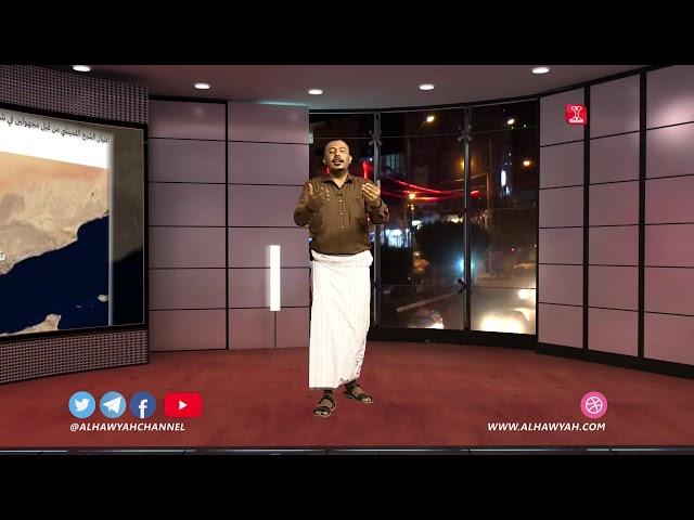 خبر وعلم | اغتيالات شبوة | قناة الهوية