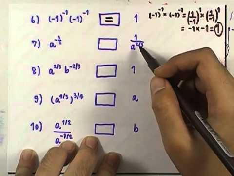 เลขกระทรวง พื้นฐาน ม.4-6 เล่ม2 : แบบฝึกหัด1.2 ข้อ04