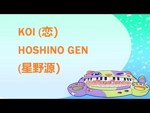 Koi (恋) - Hoshino Gen  Cat Piano Cover