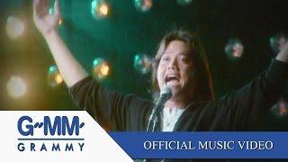 ใจคอ - พลพล【OFFICIAL MV】