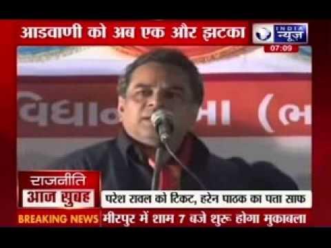 Paresh Rawal in, Harin Pathak out