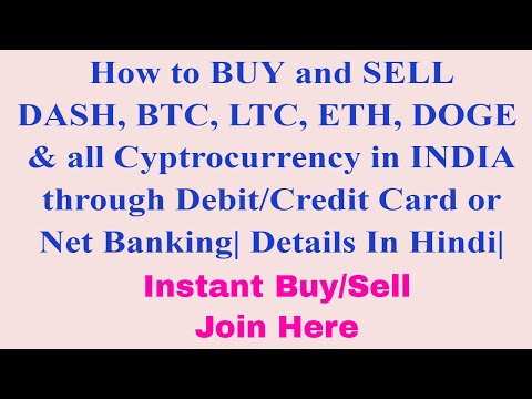 How To Buy And Sell DASH, BTC, LTC, ETH, DOGE & Other Coin In India Through Debit/credit Card  Hindi