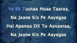 Hai Apna Dil